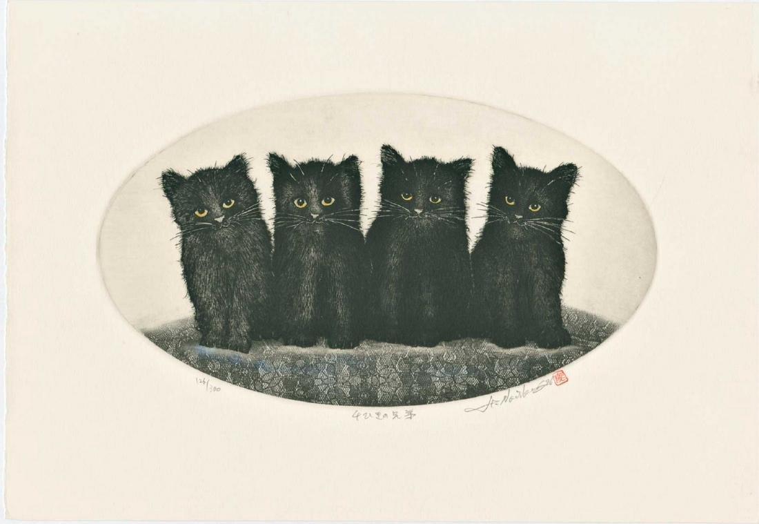 Norikane Hiroto: Four Brothers Mezzotint 1st Edition