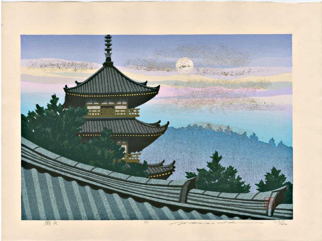 Masao Ido: Pagoda and Full Moon Woodblock 1st Edition