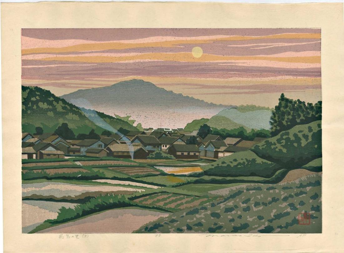 Masao Ido: Farm and Full Moon Woodblock 1st Edition