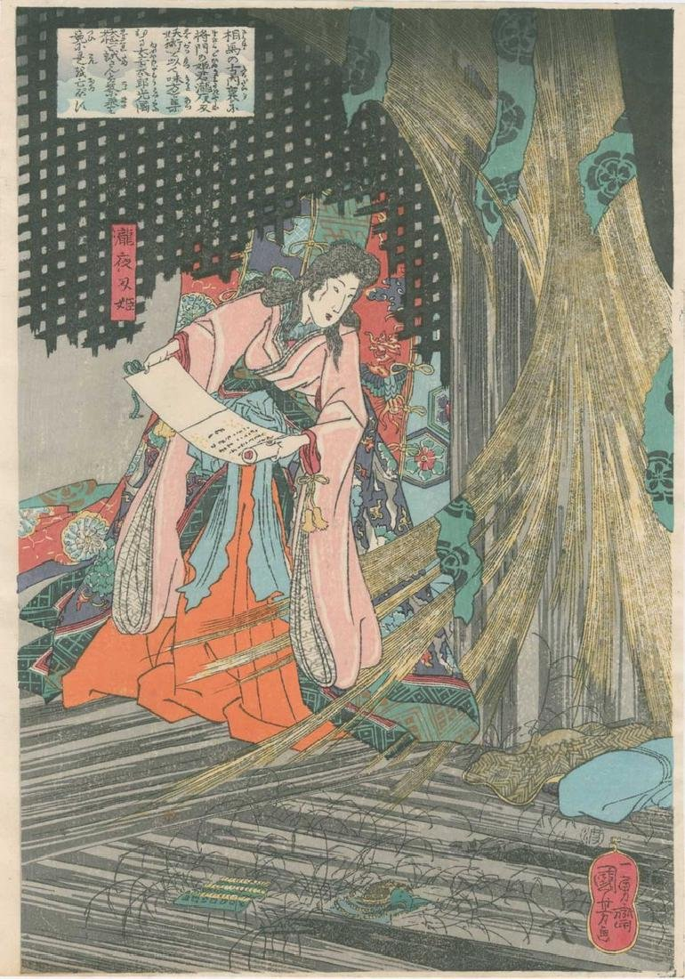 Kuniyoshi Utagawa: Princess Takiyasha Summons Skeleton - 2