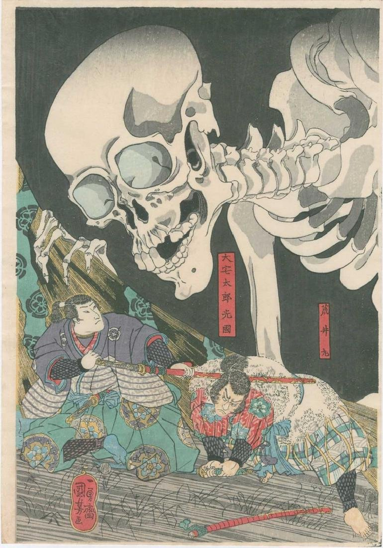 Kuniyoshi Utagawa: Princess Takiyasha Summons Skeleton - 3