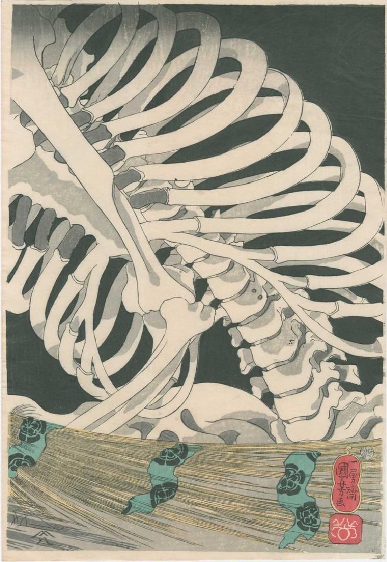Kuniyoshi Utagawa: Princess Takiyasha Summons Skeleton - 4