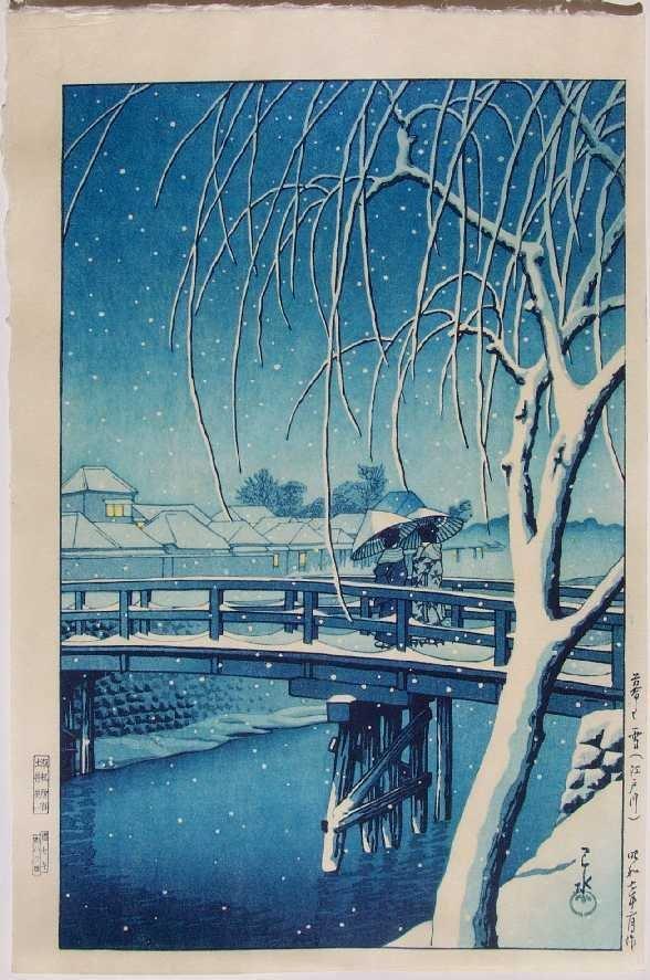 Hasui -- Evening Snow Edo River (Seki) Woodblock