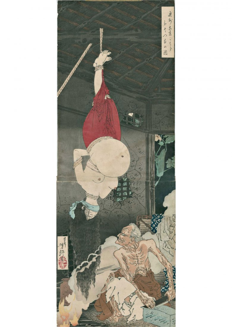 Yoshitoshi: Lonely House Adachi Moor Woodblock 1st Ed.