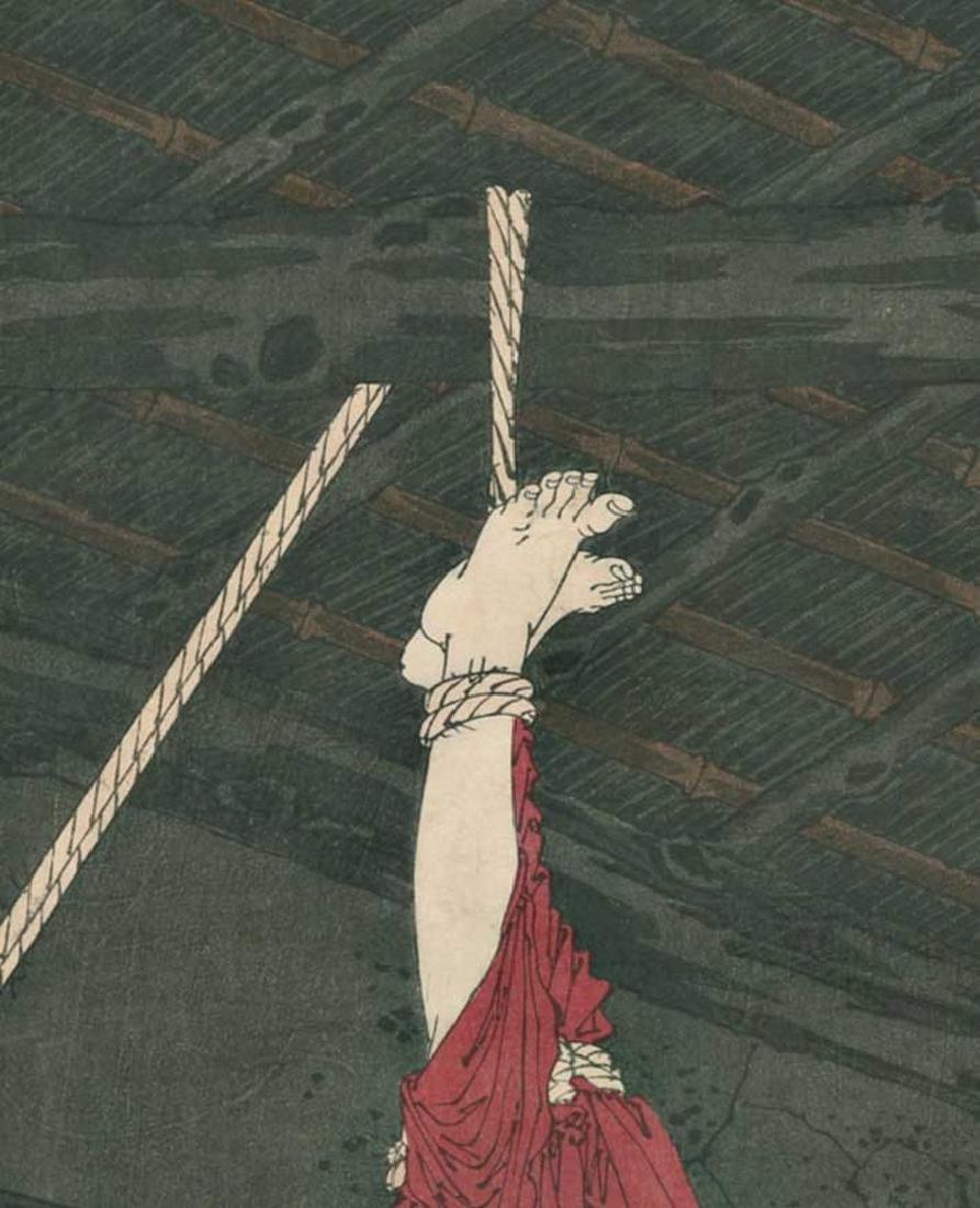 Yoshitoshi: Lonely House Adachi Moor Woodblock 1st Ed. - 2