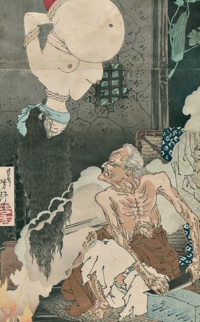 Yoshitoshi: Lonely House Adachi Moor Woodblock 1st Ed. - 3