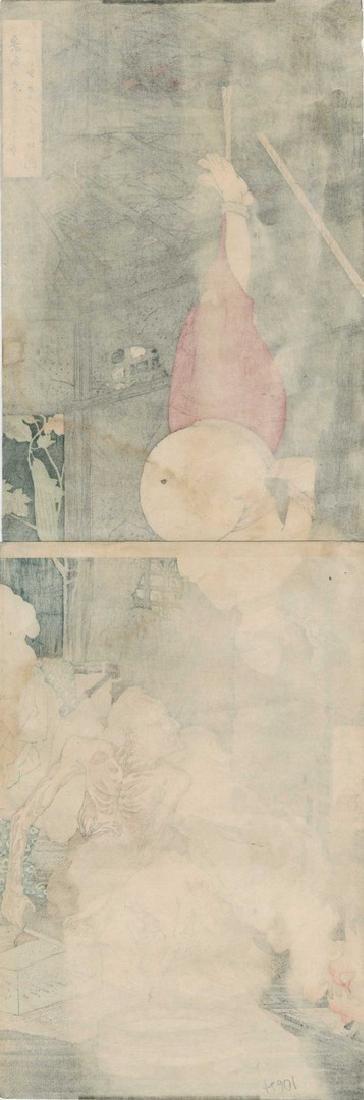 Yoshitoshi: Lonely House Adachi Moor Woodblock 1st Ed. - 4