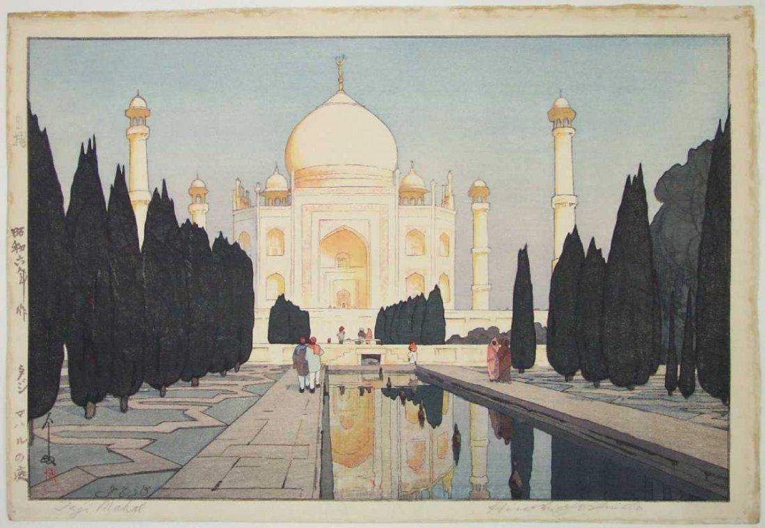 Hiroshi Yoshida - Taj Mahal Gardens (Jizuri) Woodblock