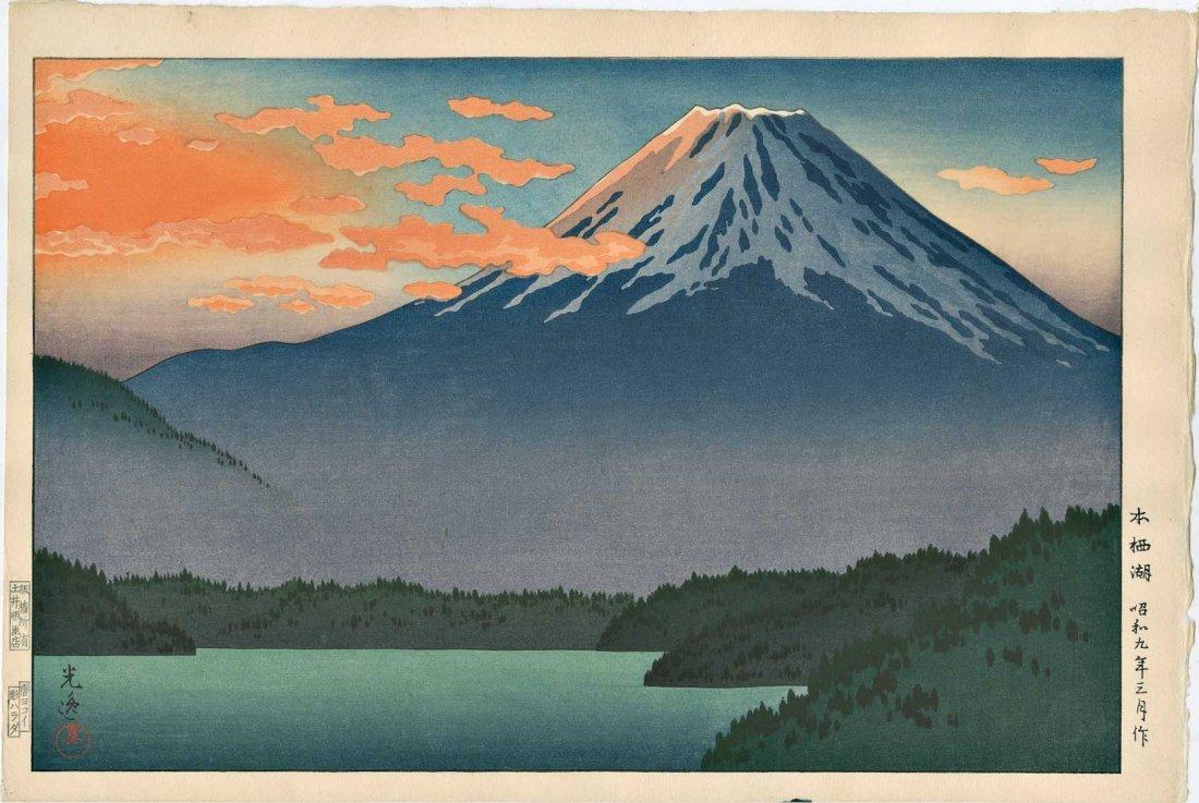 Koitsu - Fuji Sunset Glow Lake Motosu (Yokoi) Woodblock