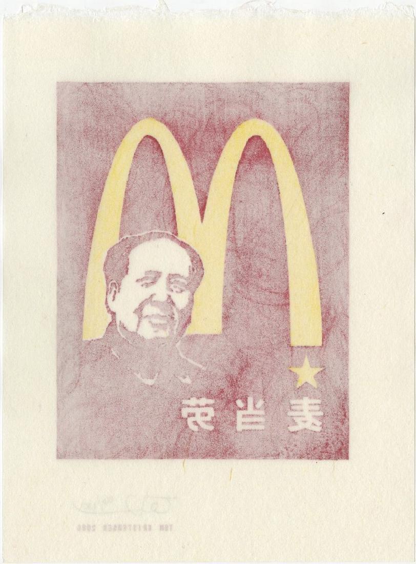 Tom Kristensen -- M is for Mao (#66/100) woodblock - 2
