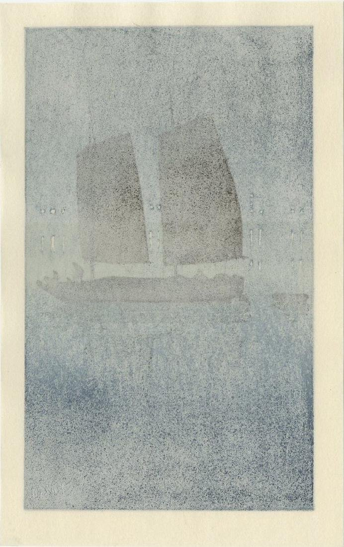 (After) Hiroshi Yoshida -- Sailing Boat Night woodblock - 2