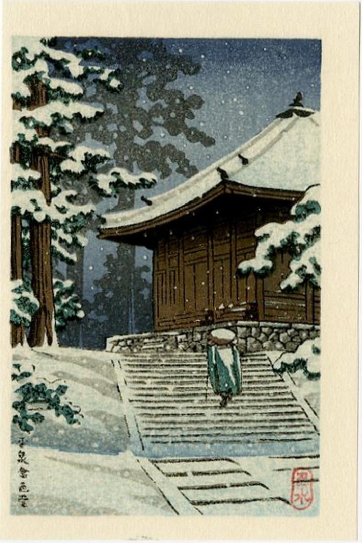 Hasui -- Katada + Konjikido + Terashima woodblock set - 4