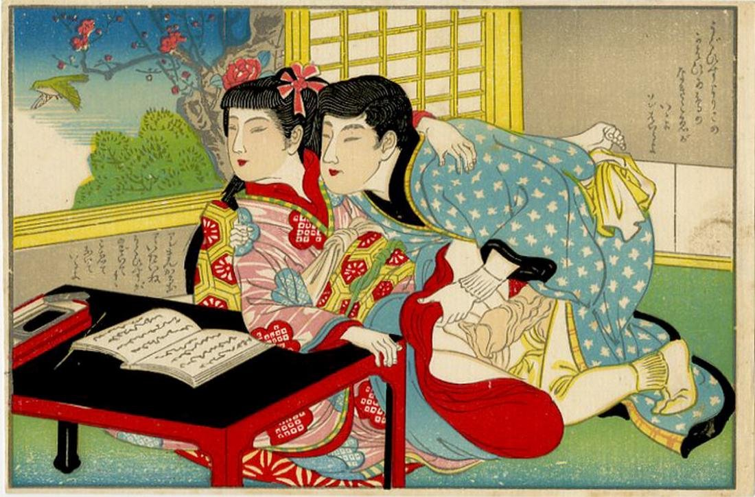 Unsigned -- Couple at Table shunga woodblock
