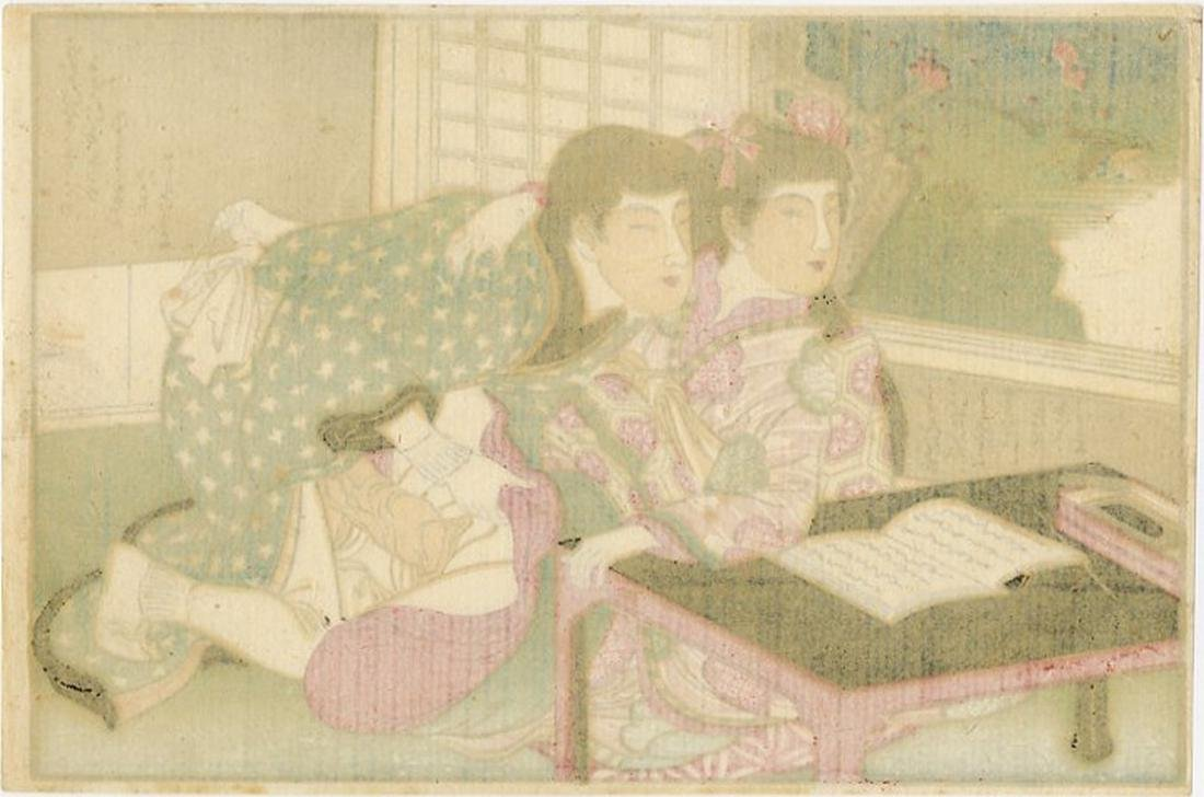 Unsigned -- Couple at Table shunga woodblock - 2