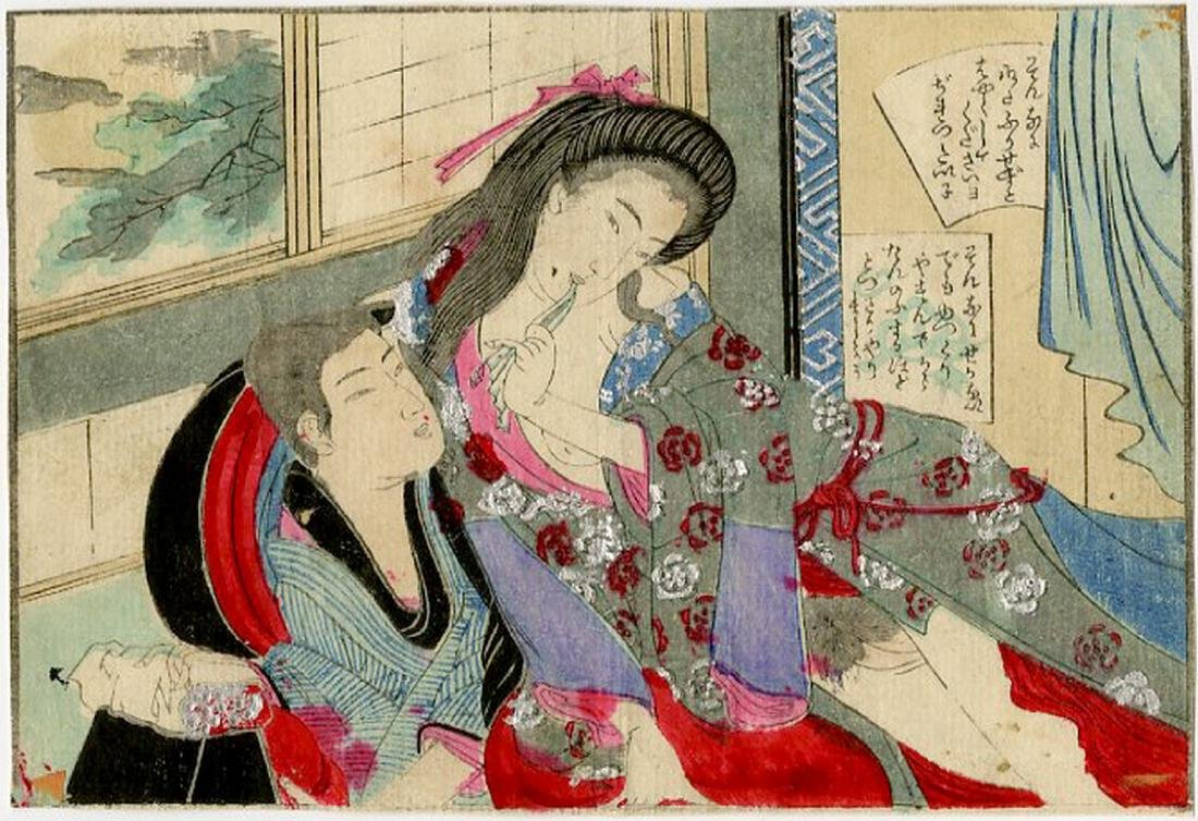 Unsigned -- Couple in Bed shunga woodblock
