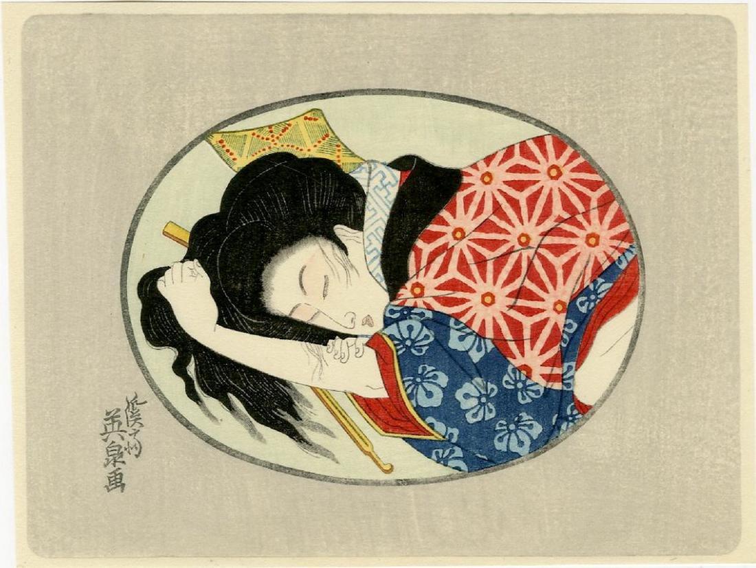 Eisen -- Oval Pillow Print shunga woodblock