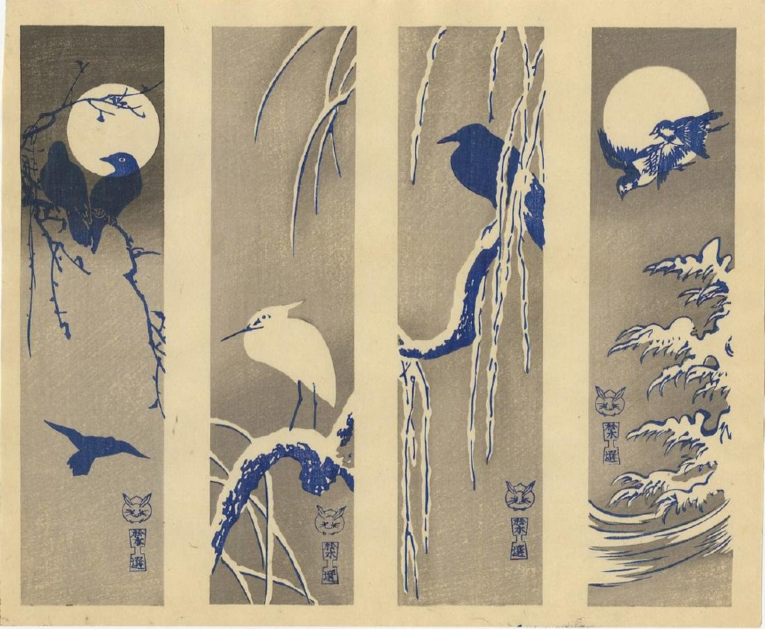 Unknown -- Birds / Moons / Snow / Waves woodblock