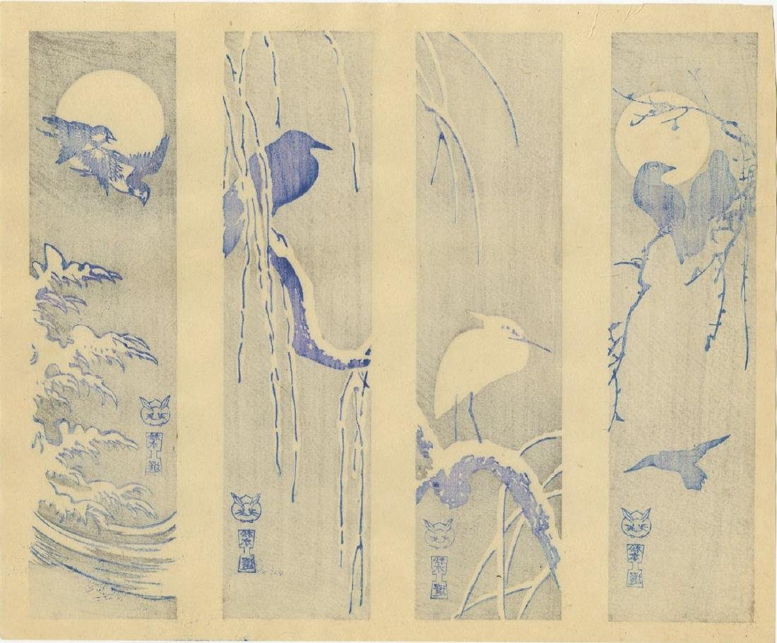 Unknown -- Birds / Moons / Snow / Waves woodblock - 2