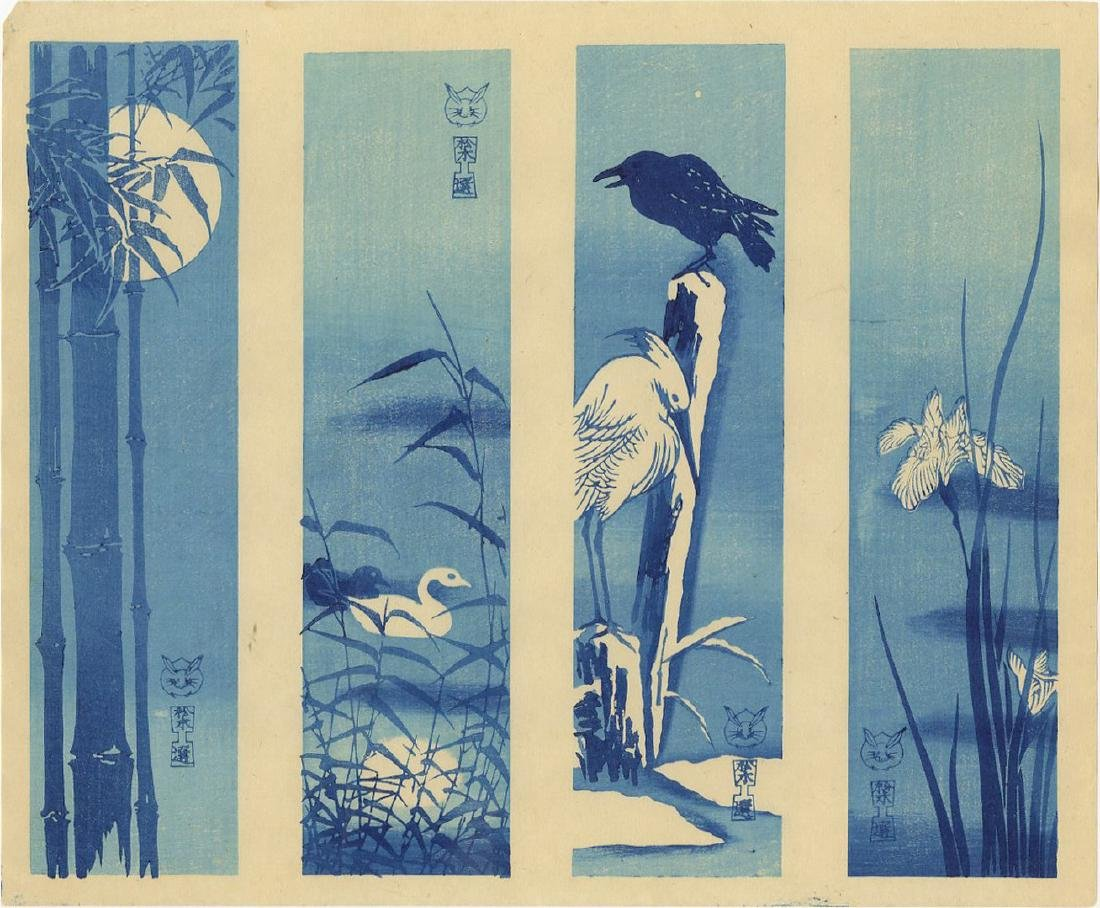 Unknown -- Birds / Flowers / Bamboo woodblock