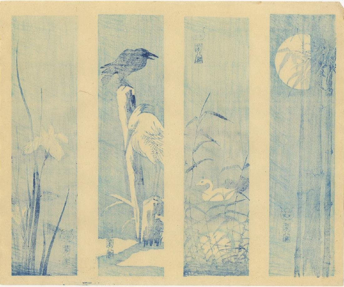 Unknown -- Birds / Flowers / Bamboo woodblock - 2