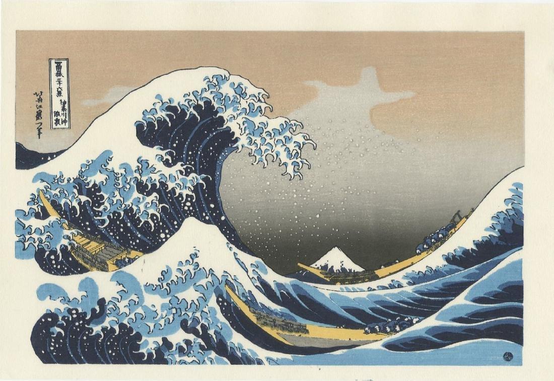 Katsushika Hokusai -- Great Wave Off Kanagawa woodblock