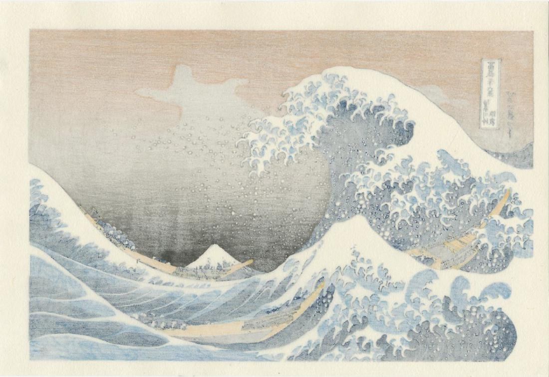 Katsushika Hokusai -- Great Wave Off Kanagawa woodblock - 2