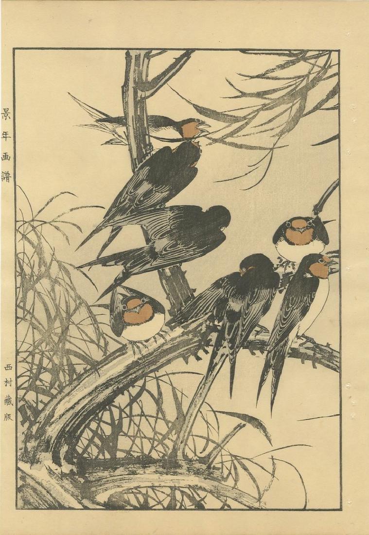 Imao Keinen -- Swallows on Willow 2-panel woodblock - 2