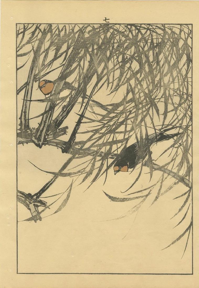 Imao Keinen -- Swallows on Willow 2-panel woodblock - 3