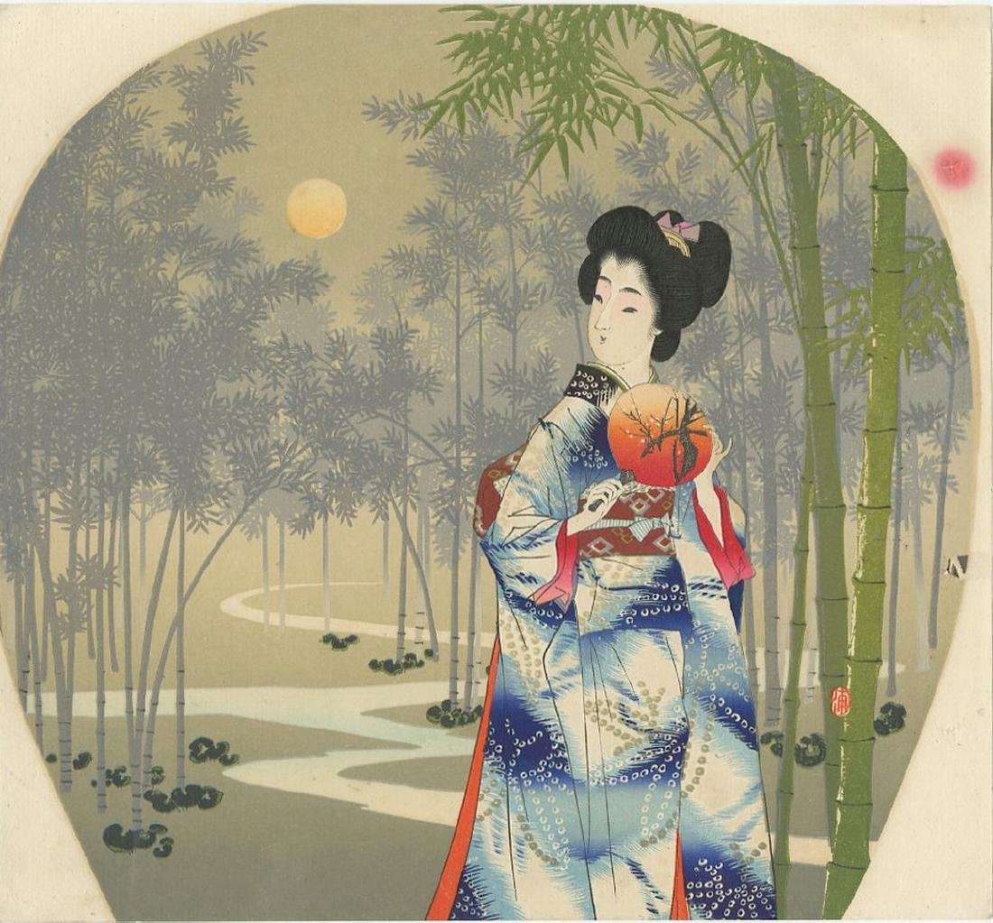 Fan Print -- Beauty in Bamboo Grove woodblock