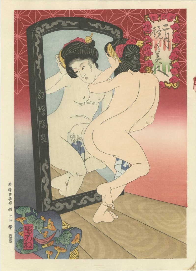 Unsigned -- Beauty and Full-length Mirror shunga