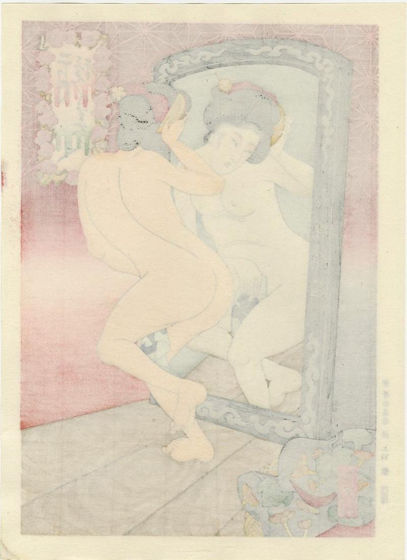 Unsigned -- Beauty and Full-length Mirror shunga - 2