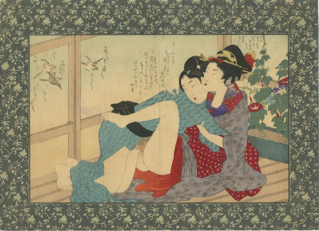 Unsigned -- Couple Embracing Inside shunga woodblock