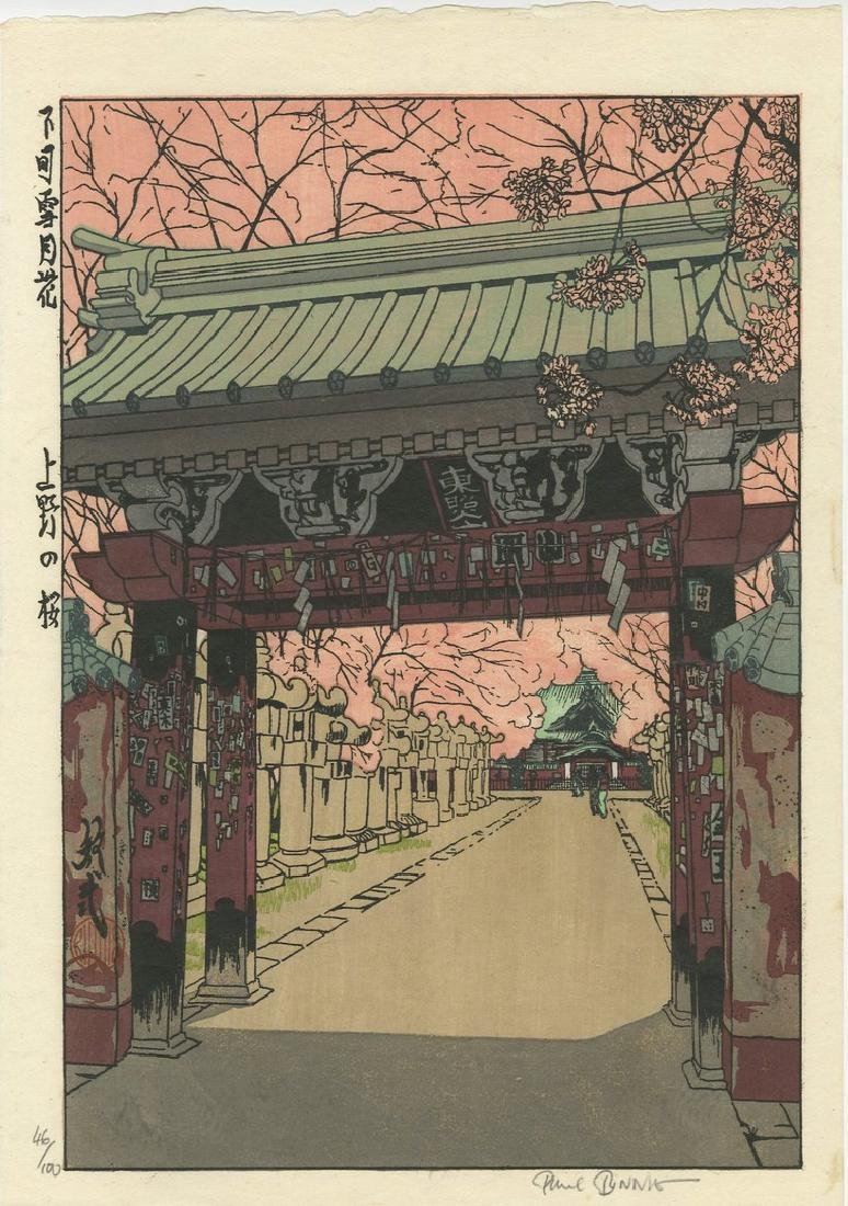 Paul Binnie -- Cherry Blossoms at Ueno woodblock