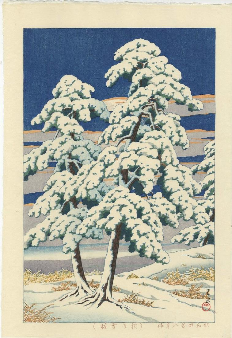 Kawase Hasui -- Clearing After Snow in Pines woodblock