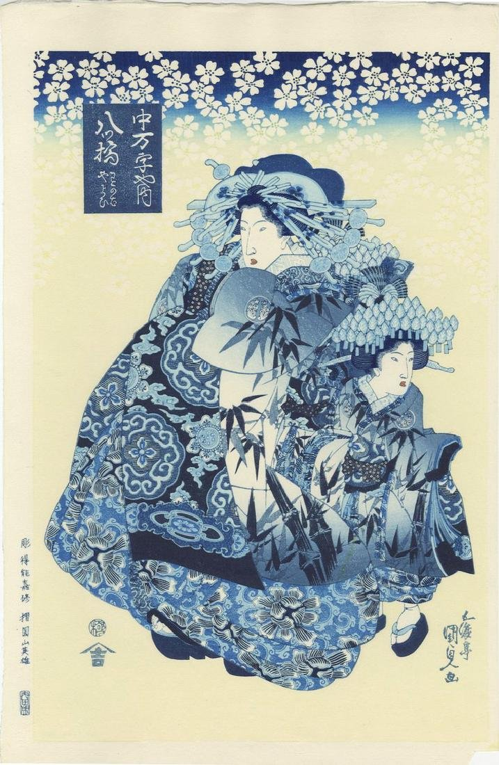 "Kunisada -- Bijin with Kamuro (""azurie"") woodblock"