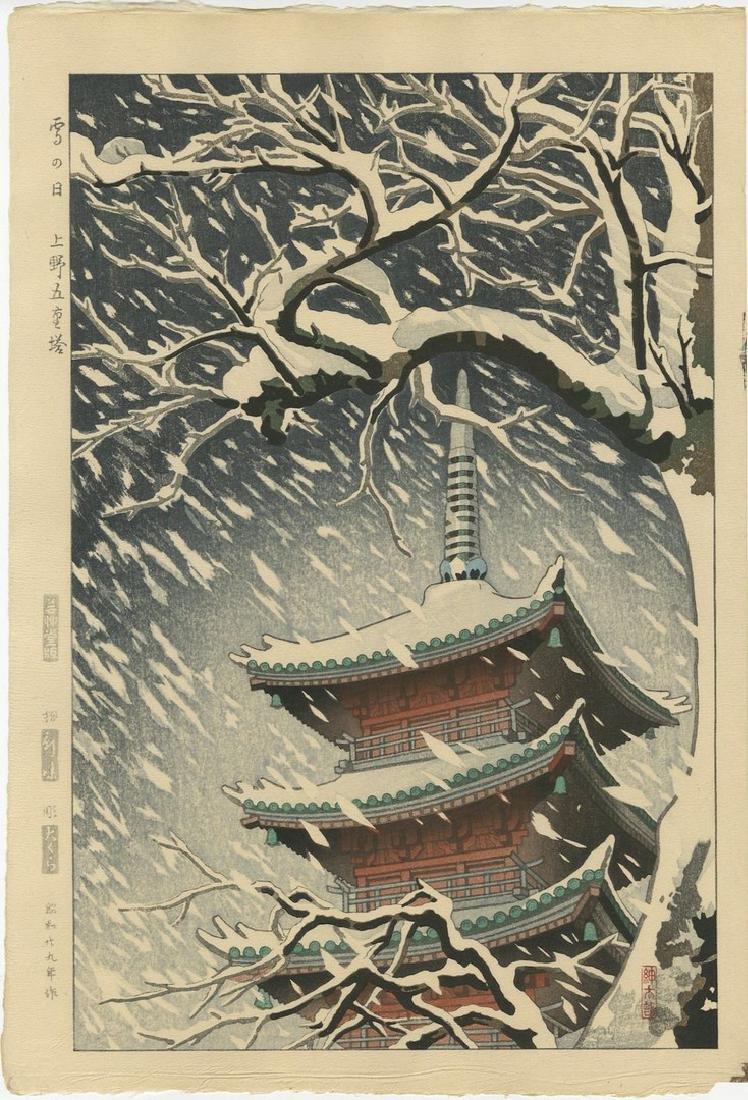 Shintaro Okazaki -- Snowy Day Pagoda at Ueno  woodblock