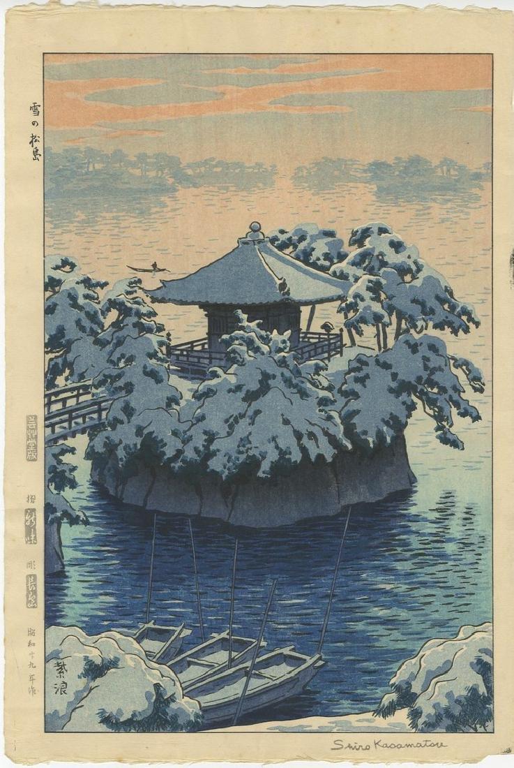 Shiro Kasamatsu -- Snow at Matsushima woodblock 1st Ed