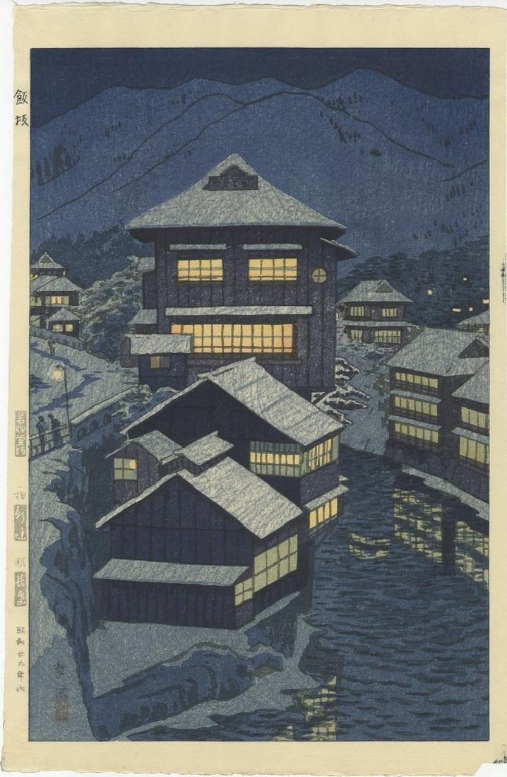 Shiro Kasamatsu -- Iizaka at Night woodblock 1st Ed.