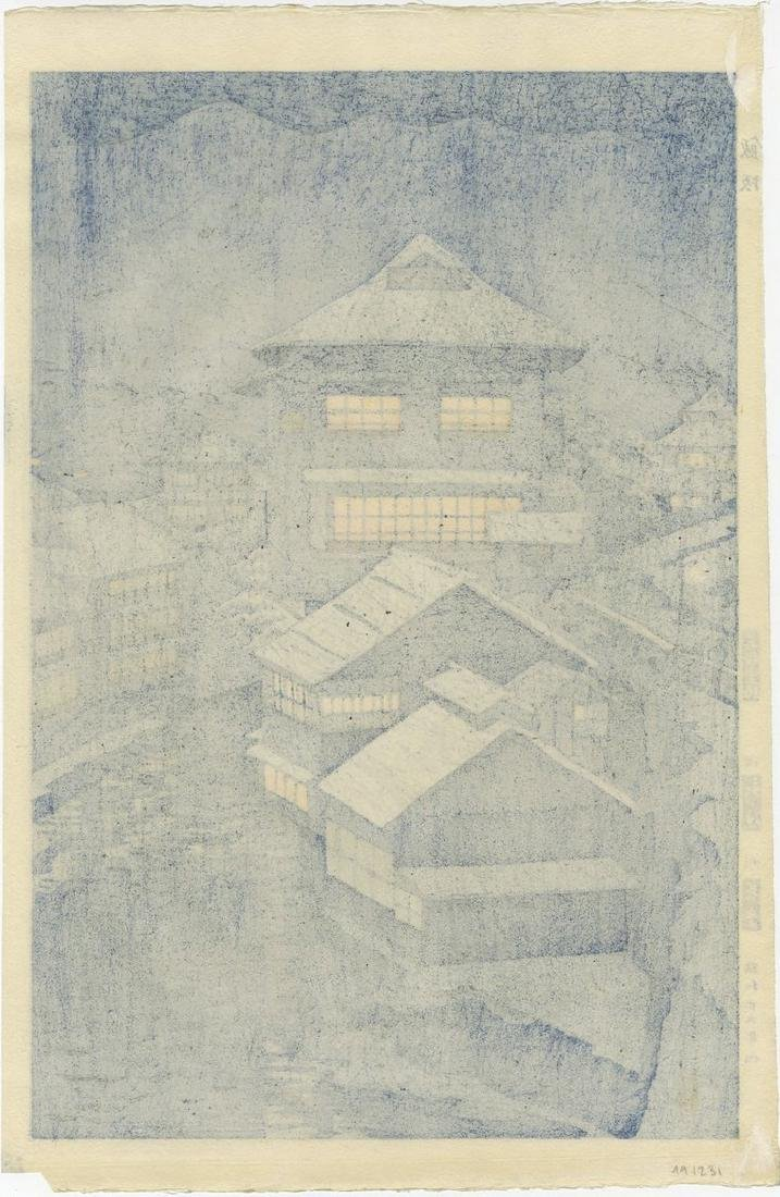 Shiro Kasamatsu -- Iizaka at Night woodblock 1st Ed. - 2