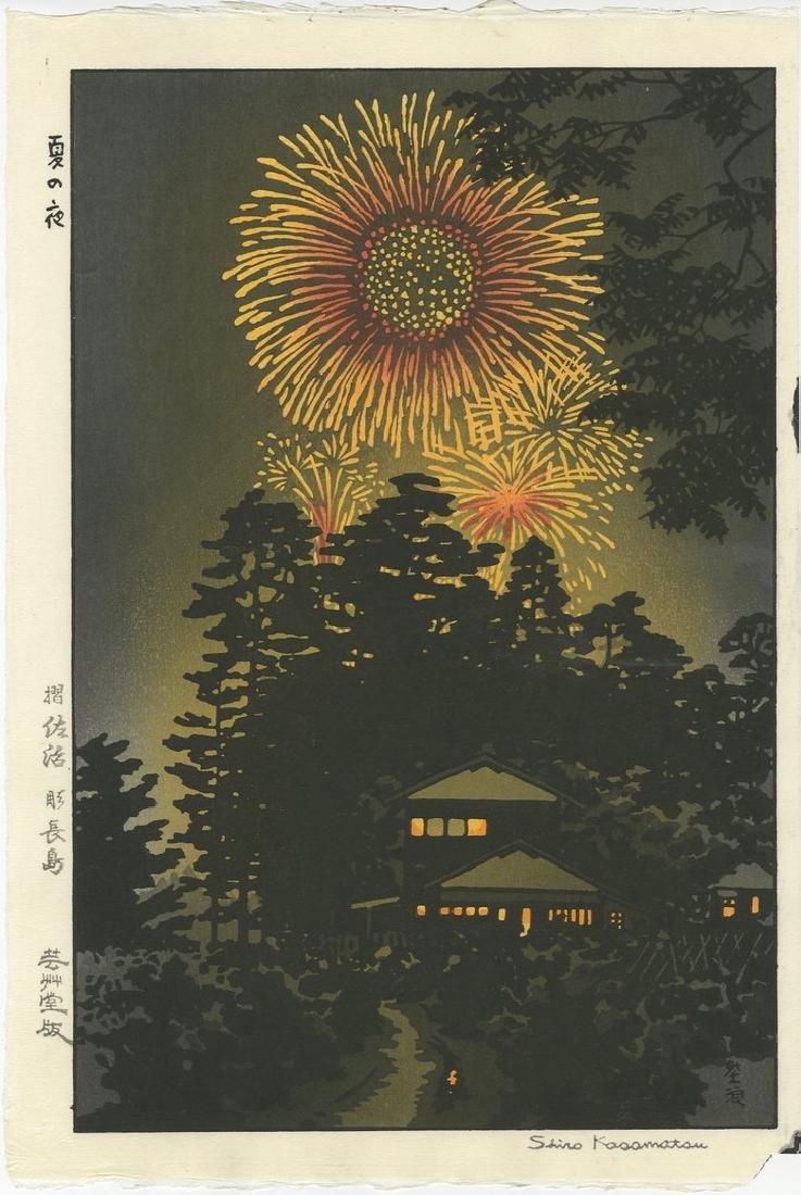 Shiro Kasamatsu -- Summer Night Fireworks woodblock