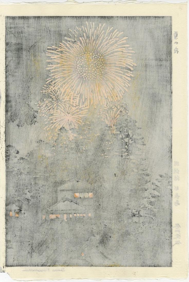 Shiro Kasamatsu -- Summer Night Fireworks woodblock - 2
