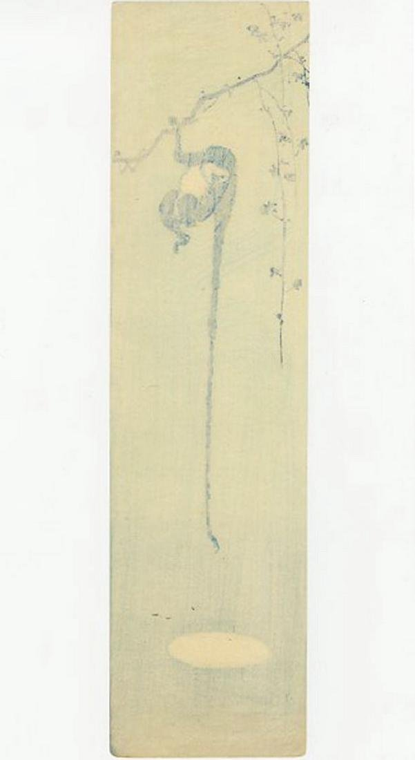 Unsigned -- Monkey Reaching for the Moon woodblock - 2