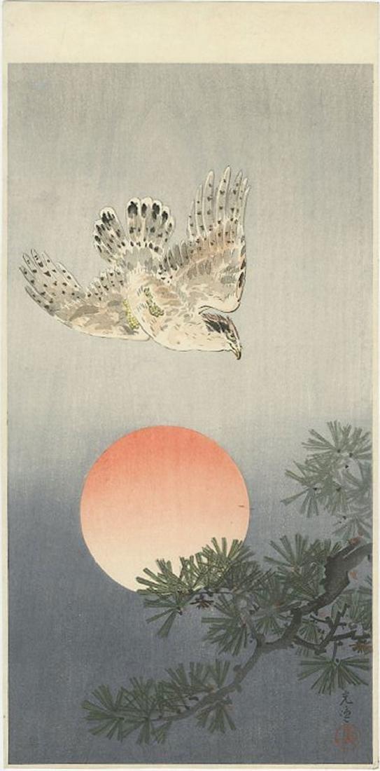 Koitsu Tsuchiya - Hawk and Setting Sun Woodblock
