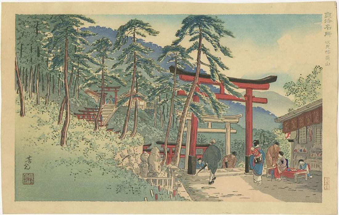 Yoshimitsu Nomura - Fushimi Inari Shrine Woodblock