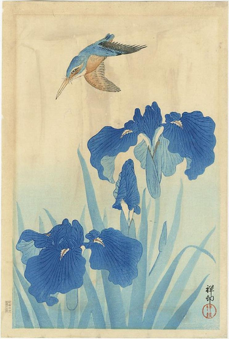 Ohara Koson - Kingfisher and Blue Iris Woodblock