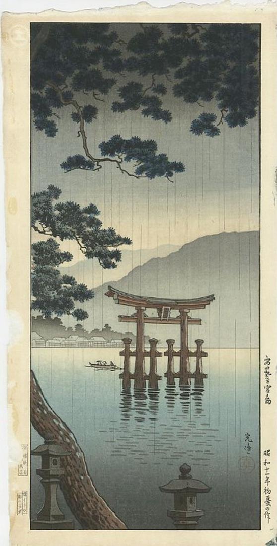 Koitsu Tsuchiya - Miyajima in Fall Woodblock