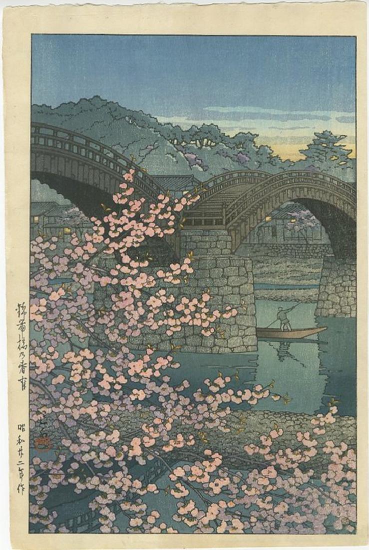 Hasui Kawase - Spring Evening Kintaikyo Bridge 1st Ed.