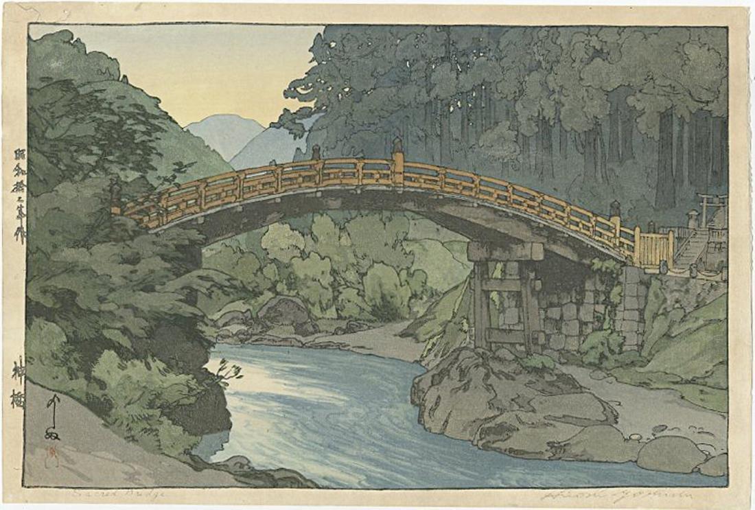 Hiroshi Yoshida -- Sacred Bridge Nikko Woodblock