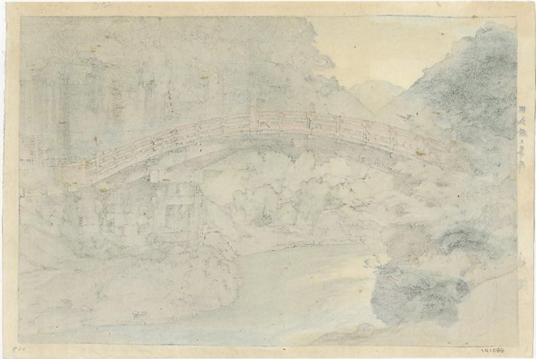 Hiroshi Yoshida -- Sacred Bridge Nikko Woodblock - 2