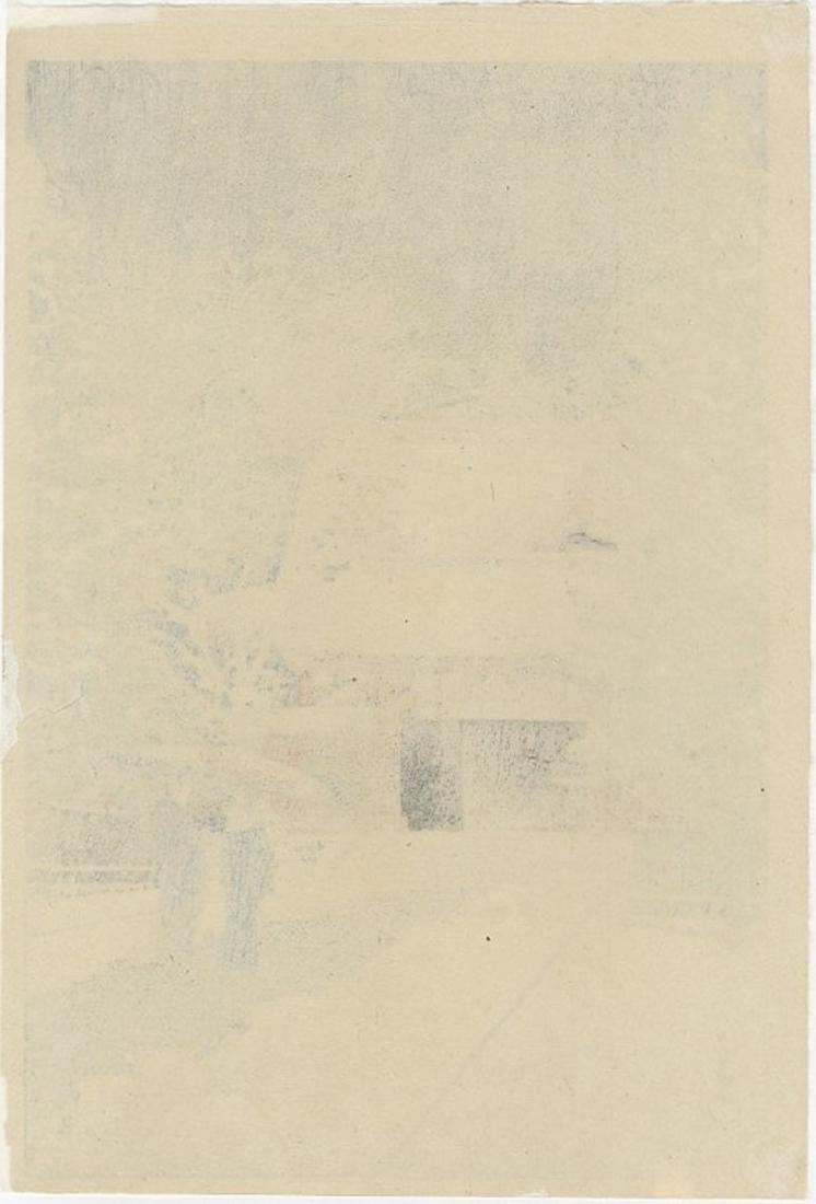Hasui Kawase - Hiejin Shrine in Snow Woodblock - 2